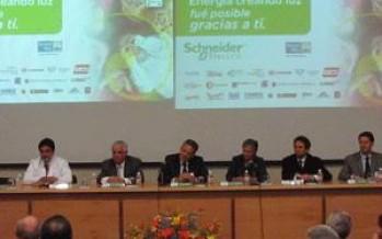 DONAN FONDO UNIDO MÉXICO Y UPS FOUNDATION EQUIPO DE ALTA TECNOLOGÍA A LA ASOCIACION PARA EVITAR LA CEGUERA EN MÉXICO I.A.P