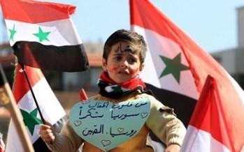 Manifestaciones de apoyo al Ejército y contra el terrorismo se extienden por Siria