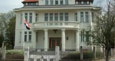 EE.UU. anuncia la suspensión de sus relaciones diplomáticas con Siria