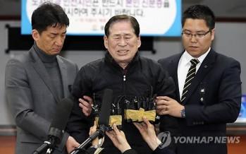 Detienen al jefe de naviera dueña del ferry hundido en Corea del Sur