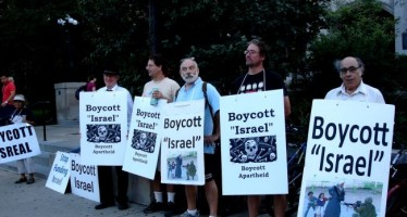 Profesores universitarios españoles se suman a boicot contra Israel