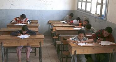 El Estado Islámico borra del programa escolar la filosofía y la química