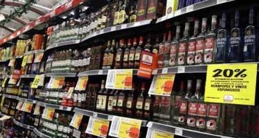 Suspenderán venta alcohol en GAM por festividades en Basílica