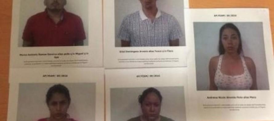 Detienen en Cancún a 14 integrantes del Cártel Jalisco Nueva Generación
