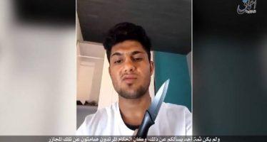 ISIS difunde video en que aparece el autor del ataque en tren alemán