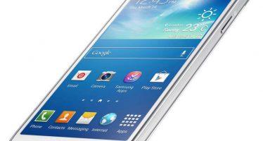 Samsung desarrolla teléfono con dos sistemas operativos: Android y Windows