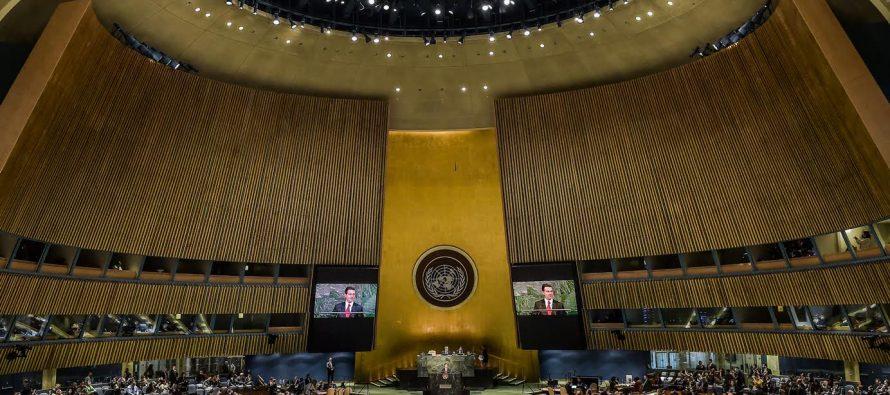 Sin solución el problema de Siria tras concluir asamblea general de la ONU