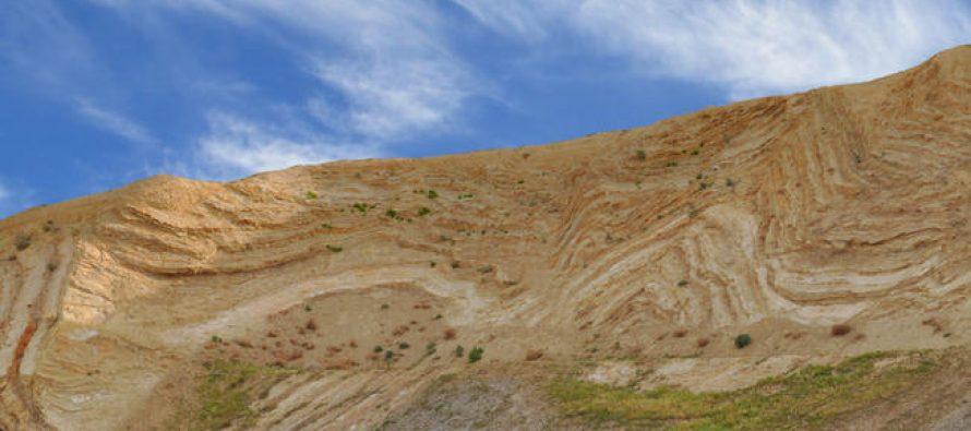 Descubren nueva falla geológica en California