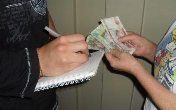 Tres bandas de prestamistas colombianos operan en México: INM