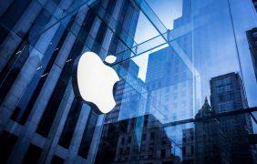 Gobierno francés investiga a Apple por evasión fiscal
