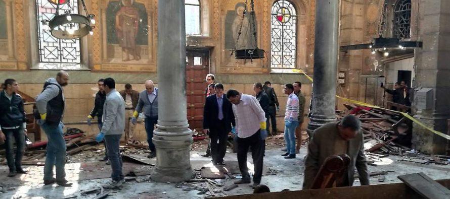 Identifican a autor de atentado suicida contra templo de iglesia copta en El Cairo