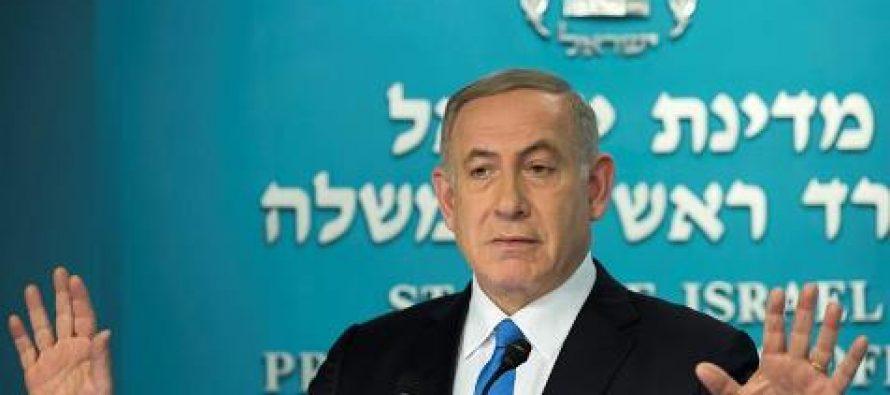 "Policía interroga a Netanyahu por sospecha de corrupción; ""No celebréis"", dice él a opositores"