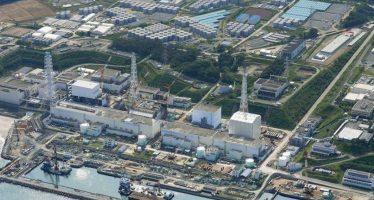 Detectan nivel récord de radiaciones en central nuclear de Fukushima, Japón