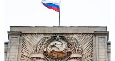 Niega el Kremlin que inteligencia rusa tuviera contacto con asesores de Trump