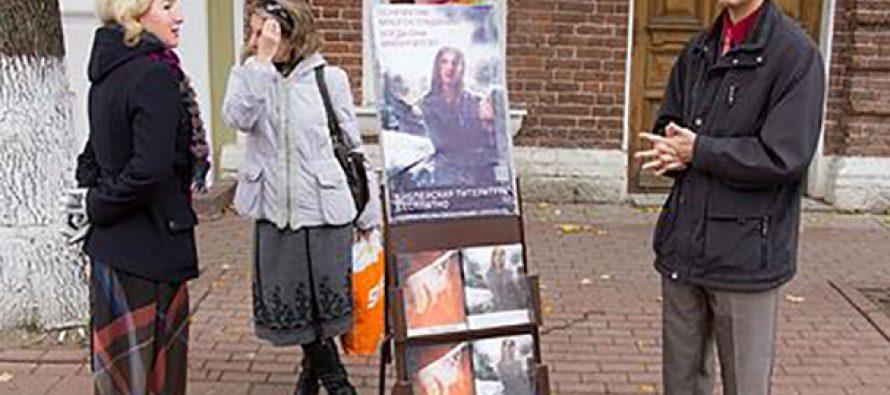 Tribunal Supremo ruso decidirá si suspende actividades de testigos de Jehová