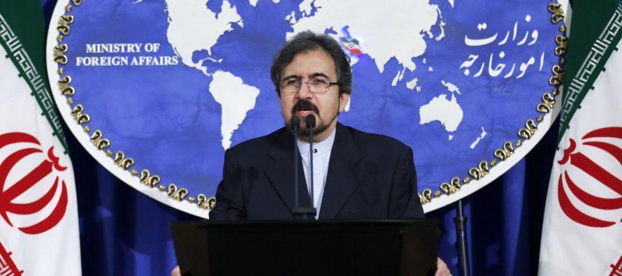 """Irán condena bombardeo contra base militar siria por """"supuesto ataque sirio"""""""