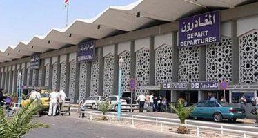 Sudoeste del Aeropuerto de Damasco es bombardeado por Israel