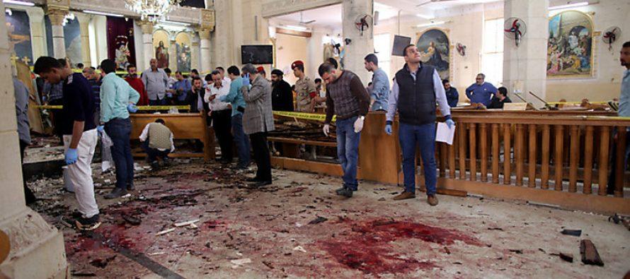 Dos atentados explosivos separados en Egipto causan al menos 44 muertos