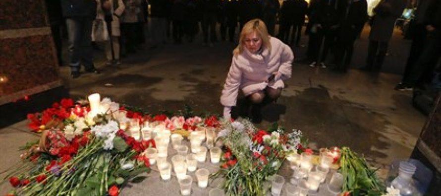 Declaran autoridades rusas tres días de luto tras fatal explosión en el metro
