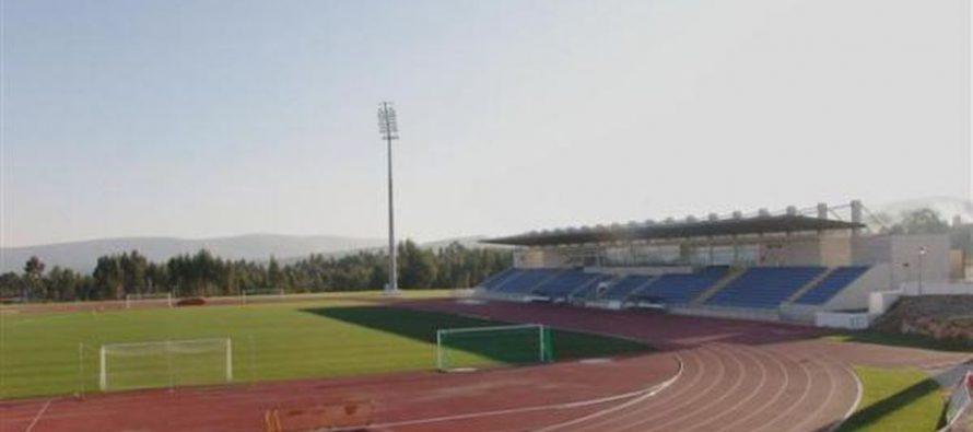 Estadio de Fátima se llamará 'Estadio Papa Francisco' tras visita del pontífice