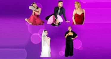 Obra de Teatro Burlesque, Mi Amor Tour