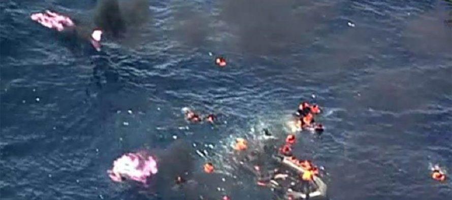 Rescatan a 34 inmigrantes en el Mar Mediterráneo tras incendiarse su lancha