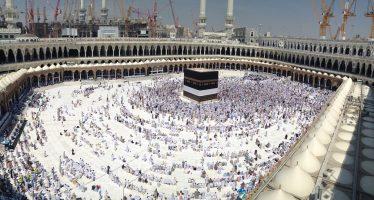 Atentado en La Meca deja un muerto y 11 lesionados