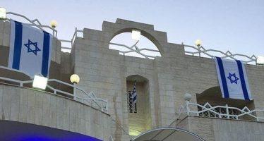 Guardia de embajada israelí en Jordania mata a dos jordanos