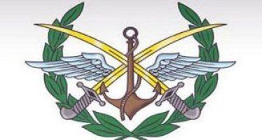 Desmiente Ejército sirio ataque con armas químicas