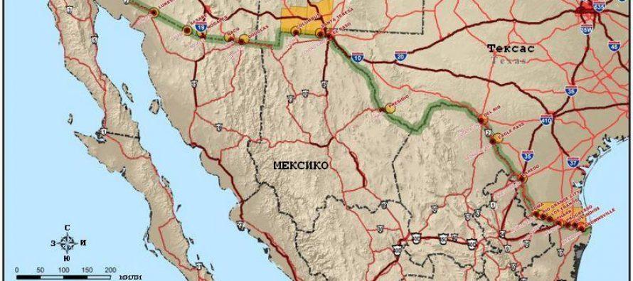 México apuesta por frontera abierta, no por muros