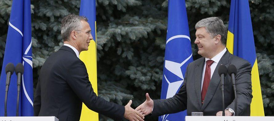 Secretario general de la OTAN abre oficina de Alianza en Ucrania