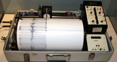 La duración de un temblor: Sismológico Nacional