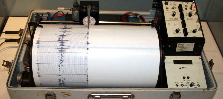 Ocurre sismo de magnitud 4.8 en Oaxaca