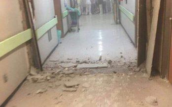 Denuncian daños en el Hospital de Especialidades de La Raza