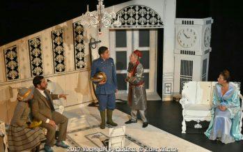 Teatro del Exilio y el Centro Cultural Helénico presentan:La Cantante Calva