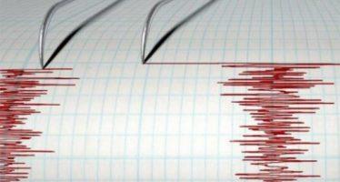 Sismológico precisa: 5.0 la magnitud de temblor en Oaxaca