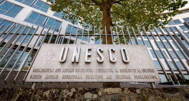"""EEUU se retira de la UNESCO por sesgo """"anti-Israel"""""""