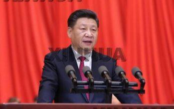 Tasas de interés y tipos de cambio, basados más en el mercado: Xi