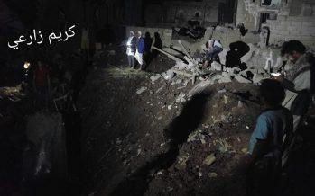 Aviación saudí bombardea Ministerio de Defensa de Yemen