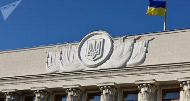 Denuncian fraudes en la agencia anticorrupción de Ucrania