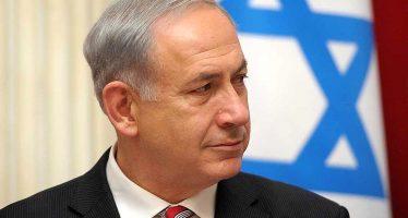 Israel impedirá que Irán le amenace desde Siria: Netanyahu