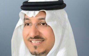 Príncipe saudí muere en accidente de helicóptero