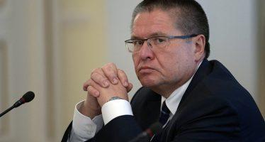 Alexéi Uliukáyev: 8 años de prisión  por corrupción