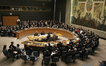 ONU busca anular la decisión de Trump sobre Jerusalén