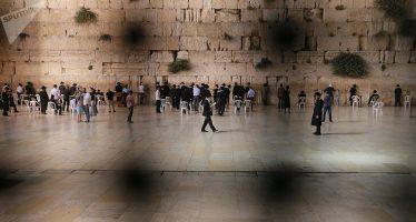 El proyecto clandestino de Israel respecto a Jerusalén