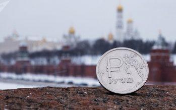 Cómo en 2017 la economía rusa asombró al mundo