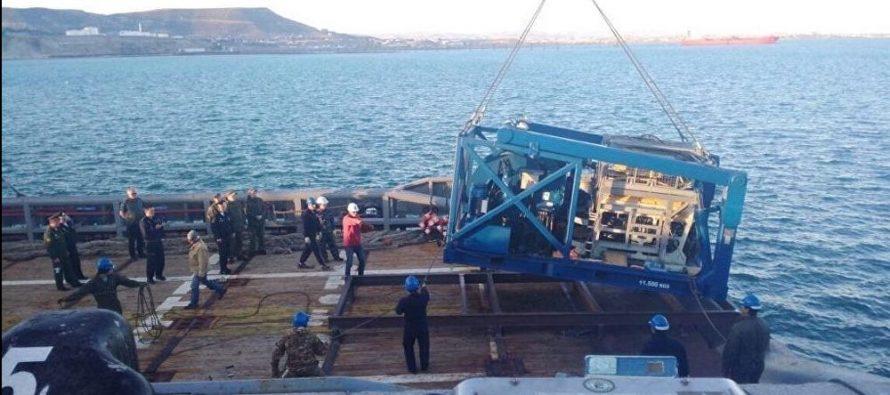 Se publican imágenes del presunto lugar del submarino perdido