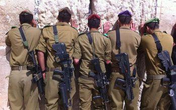 Israel envía tropas a Cisjordania, tras la decisión de Trump