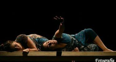 """La obra de teatro """"Todos Los Peces de la Tierra"""" regresa por corta temporada a La Teatrería"""