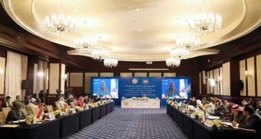 Declaración final de Conferencia de la Unión Parlamentaria de la OCI